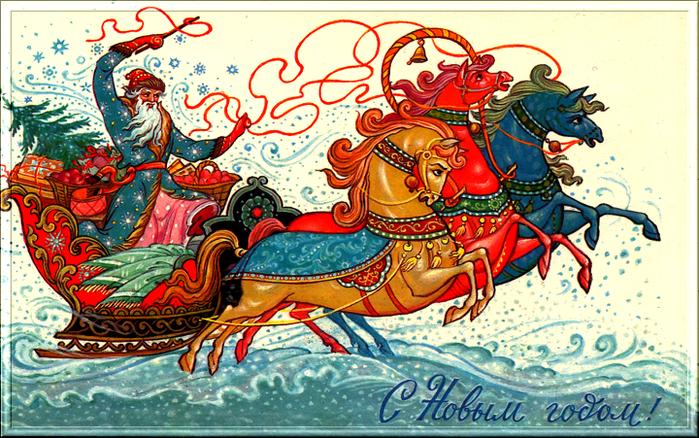USSR New Year Postcard (1) (700x438, 606Kb)