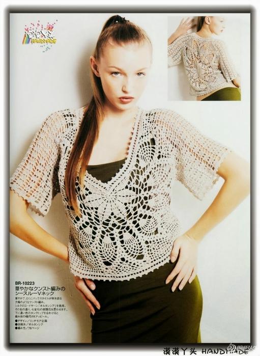 блуза (511x700, 242Kb)