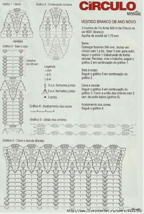 vestido grafico333333 (470x700, 272Kb)