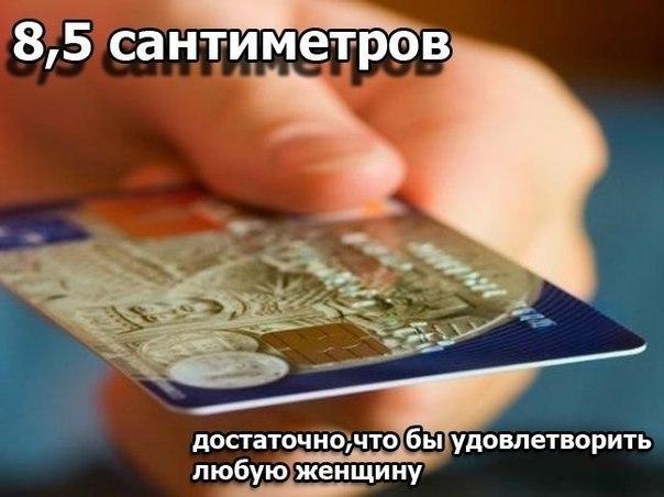 1385185585_prikol_nuye_kartinki_s_nadpisyami_1 (604x452, 49Kb)