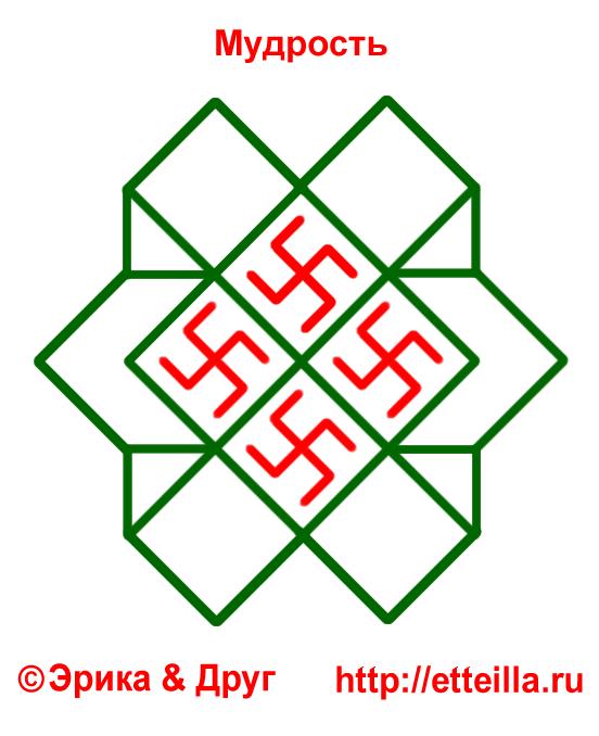 Мудрость (552x678, 109Kb)