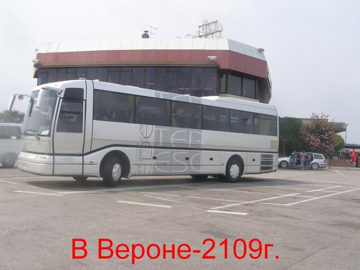 P7312969 (700x525, 250Kb)