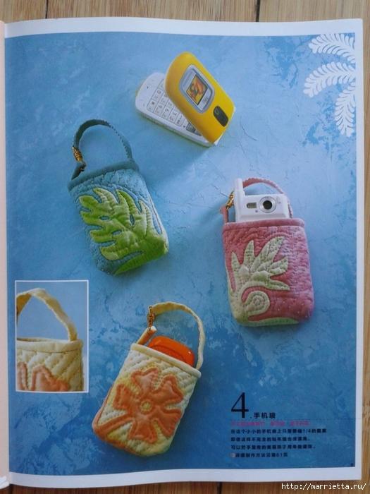 Гавайский квилт 4. Японская книжка с красивыми моделями лоскутного шитья (5) (525x700, 257Kb)