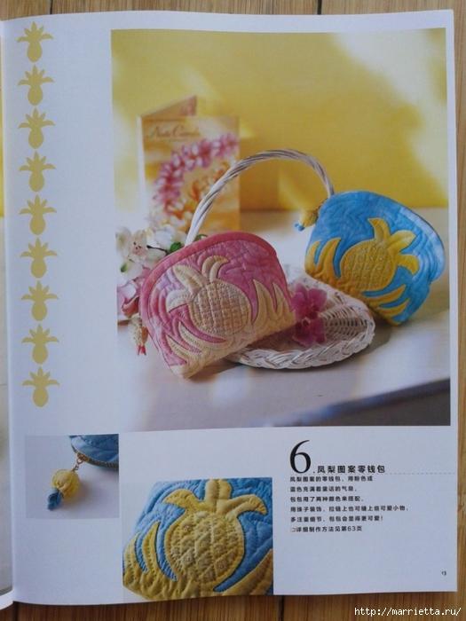 Гавайский квилт 4. Японская книжка с красивыми моделями лоскутного шитья (7) (525x700, 235Kb)