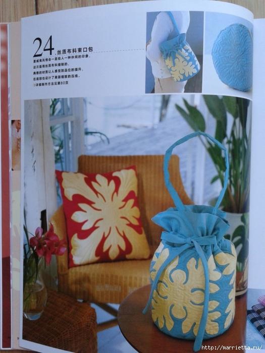 Гавайский квилт 4. Японская книжка с красивыми моделями лоскутного шитья (23) (525x700, 250Kb)