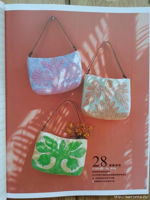 Гавайский квилт 4. Японская книжка с красивыми моделями лоскутного шитья (27) (525x700, 233Kb)