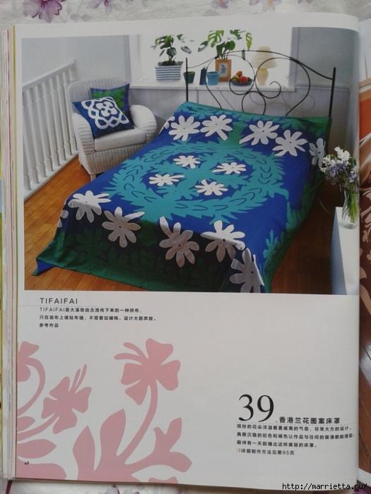 Гавайский квилт 4. Японская книжка с красивыми моделями лоскутного шитья (37) (525x700, 238Kb)