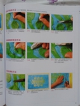 Превью Гавайский квилт 4. Японская книжка с красивыми моделями лоскутного шитья (44) (525x700, 196Kb)