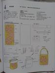 Превью Гавайский квилт 4. Японская книжка с красивыми моделями лоскутного шитья (52) (525x700, 200Kb)