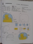 Превью Гавайский квилт 4. Японская книжка с красивыми моделями лоскутного шитья (54) (525x700, 201Kb)