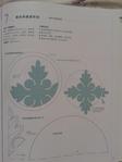 Превью Гавайский квилт 4. Японская книжка с красивыми моделями лоскутного шитья (56) (525x700, 181Kb)