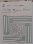 Превью Гавайский квилт 4. Японская книжка с красивыми моделями лоскутного шитья (65) (525x700, 210Kb)