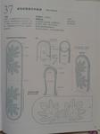 Превью Гавайский квилт 4. Японская книжка с красивыми моделями лоскутного шитья (77) (525x700, 194Kb)