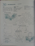 Превью Гавайский квилт 4. Японская книжка с красивыми моделями лоскутного шитья (82) (525x700, 210Kb)