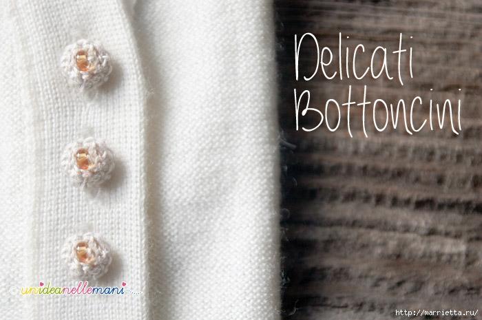 Пуговицы крючком для вязаной одежды (4) (700x465, 200Kb)