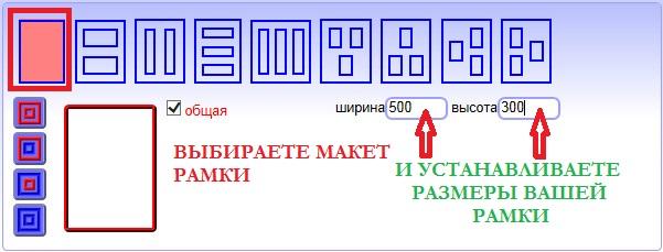 2013-11-24_090438 (601x229, 50Kb)