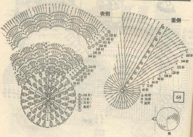 kovvrr-kr1 (620x440, 239Kb)