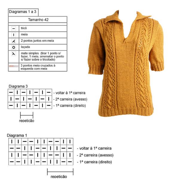 Пуловер с коротким рукавом. Вязание спицами (1) (582x616, 312Kb)