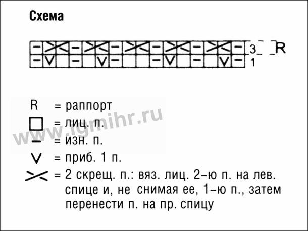 �� 2 (610x457, 77Kb)
