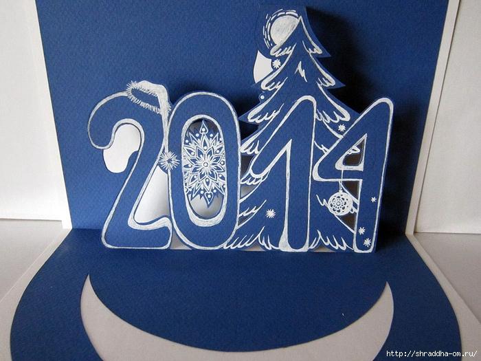 3D-открытки новогодние (2) (700x525, 302Kb)