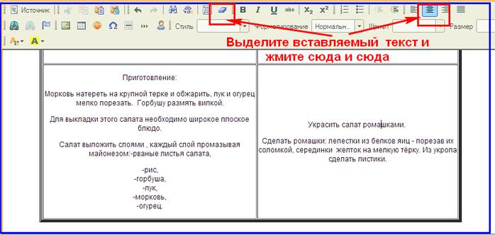 2013-11-24_121203 (700x332, 102Kb)