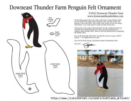 5341674_penguinpattern500x387 (500x387, 90Kb)
