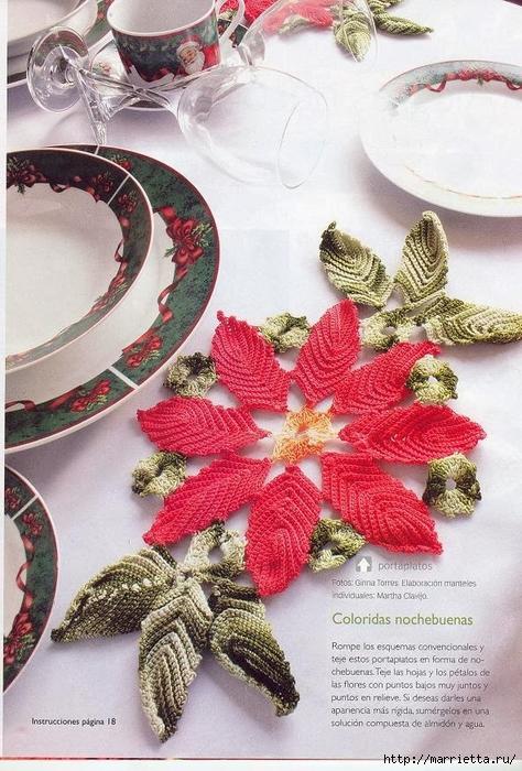 Рождественская салфетка с пуансеттией крючком (1) (474x700, 313Kb)