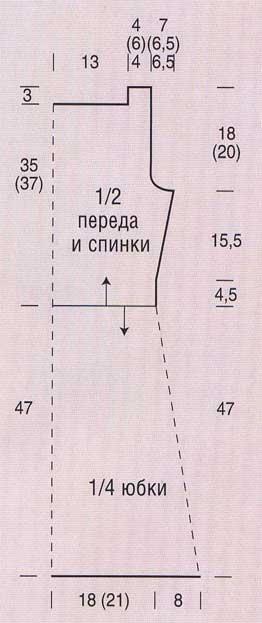 721_1287580213 (262x623, 77Kb)