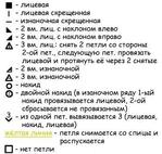 Превью uzor-ananas2 (372x354, 109Kb)
