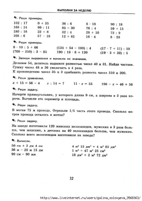 0034 (494x700, 152Kb)