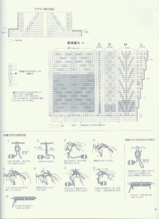 св1т (510x700, 179Kb)
