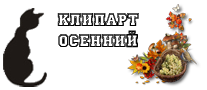 http://li-web.ru/