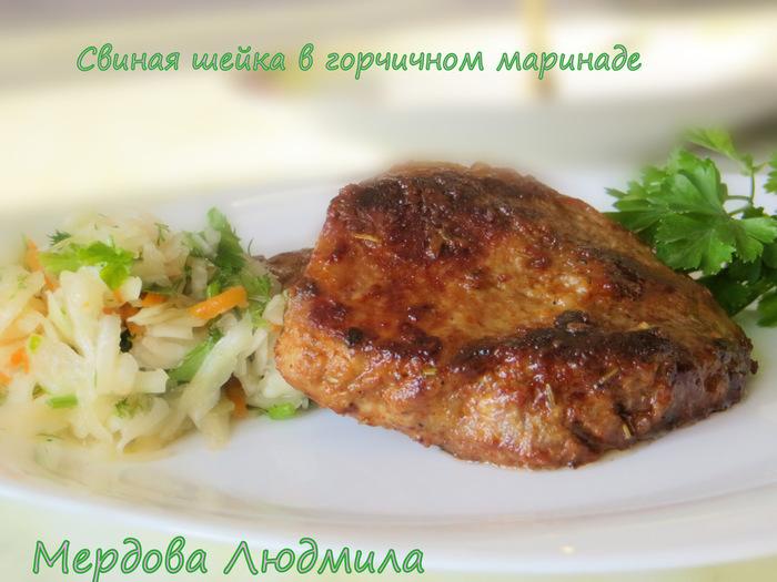 мясо1 (700x525, 127Kb)