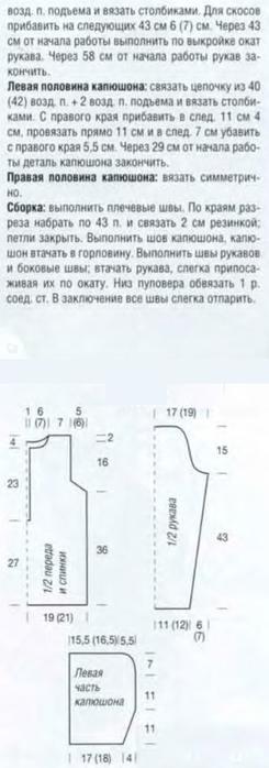 pulov-sport2 (245x700, 100Kb)