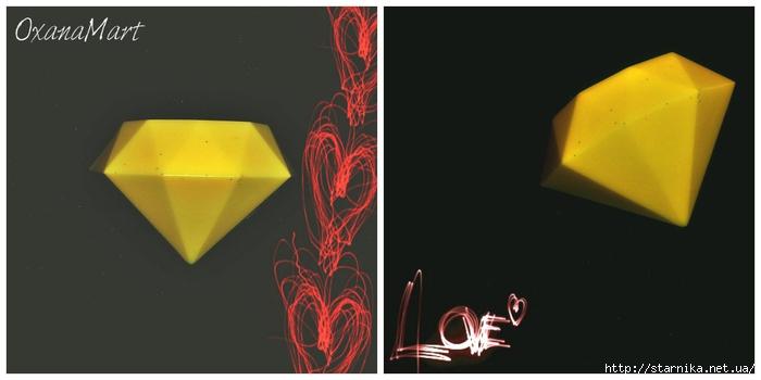 ыло алмаз (700x350, 96Kb)