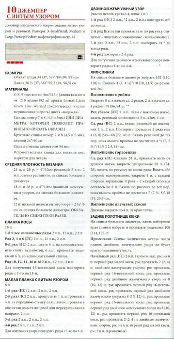 belja_tunika_sarafan_2 (359x700, 206Kb)