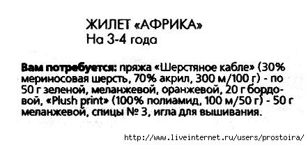 5366718_120_2_ (442x208, 61Kb)