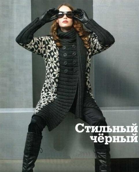 bezymyannyy13_cr-1 (481x597, 86Kb)