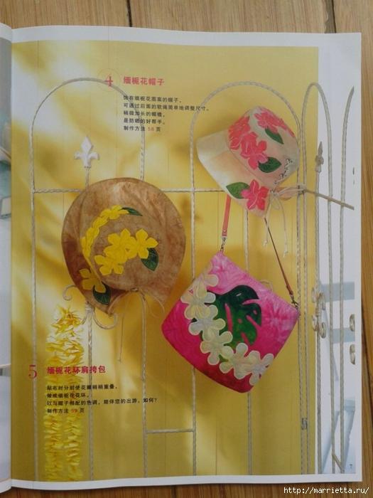 Гавайский квилт 5. Японская книжка (5) (525x700, 247Kb)