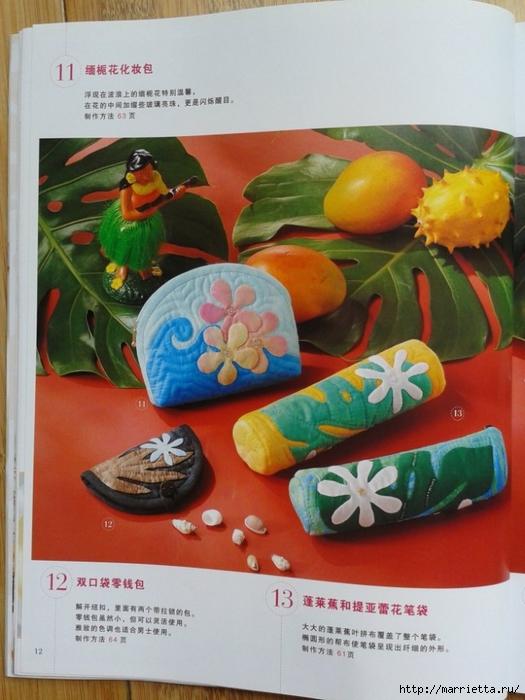Гавайский квилт 5. Японская книжка (10) (525x700, 254Kb)