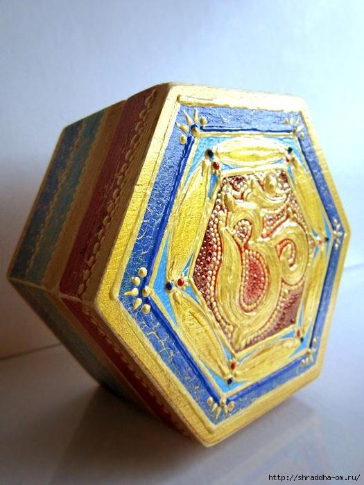 шкатулка Холотой ОМ, автор Shraddha (7) (525x700, 277Kb)