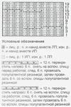 Превью sviter_21_shema1 (300x450, 90Kb)