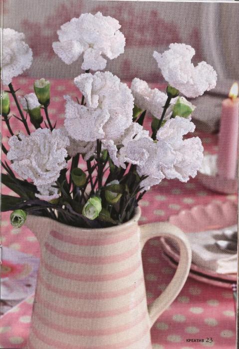 Вязаные цветы журнал (23) (479x700, 277Kb)
