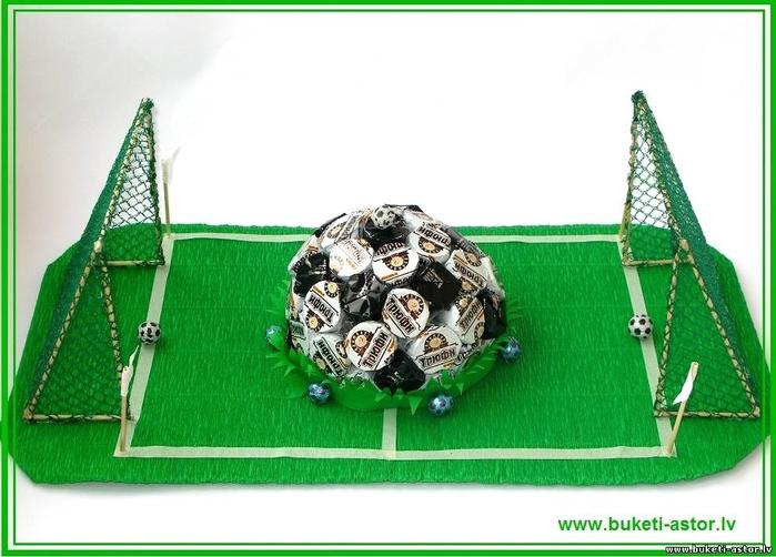 конфетный мяч (6) (700x502, 215Kb)