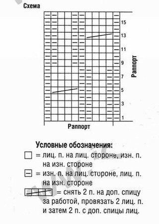 v0UgLtGHetI (320x451, 34Kb)