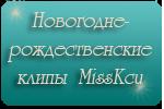 4337340_klipi (150x100, 23Kb)