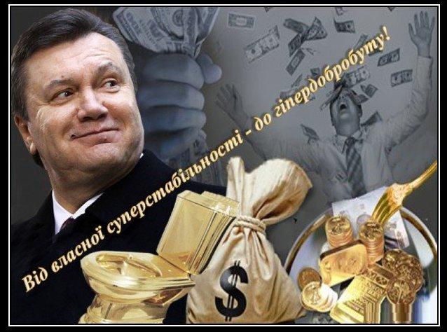 3821971_demotivators_org_ua4584683 (638x474, 67Kb)