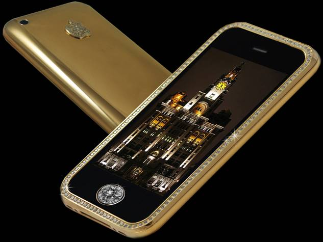 1385491533_The_32_Million_Solid_Gold_iPhone_1 (633x475, 33Kb)