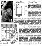 Превью 001a (600x645, 323Kb)