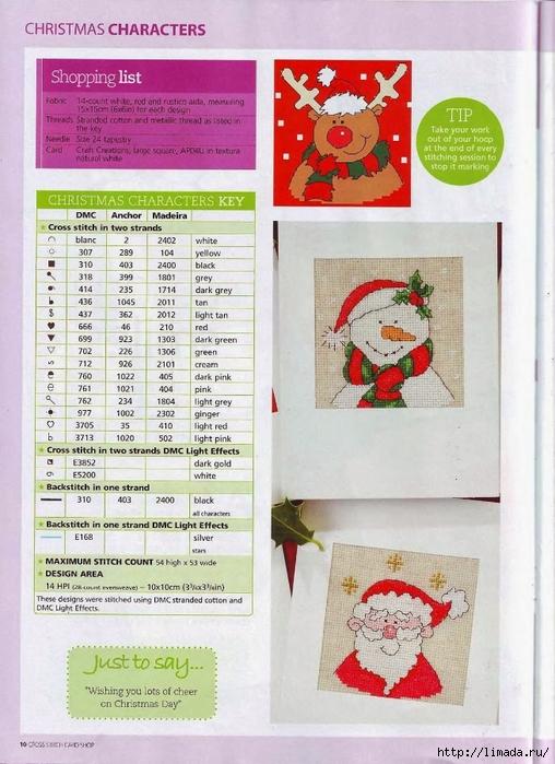 Cross-Stitch-Card-Shop-062---page-10 (508x700, 289Kb)